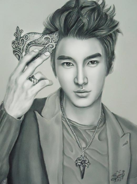 Choi Siwon par Sury
